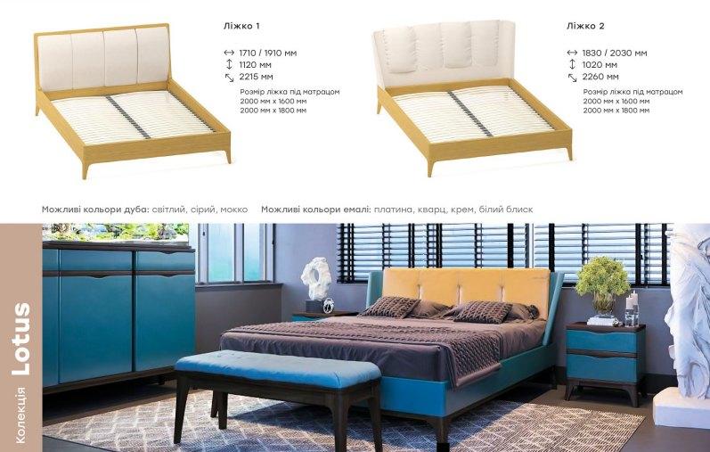 Спальня купити